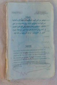 Iraqi passport